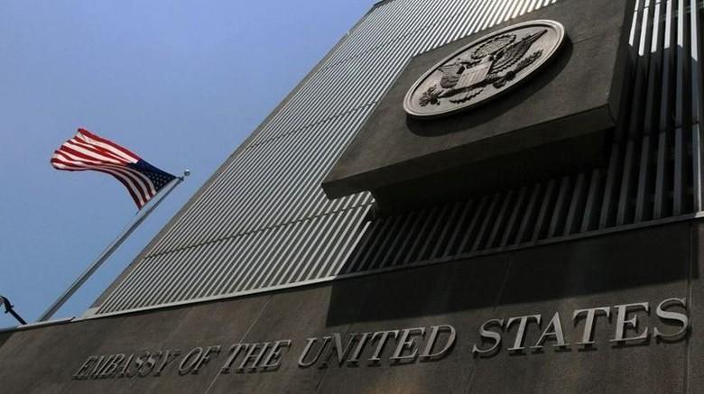 AS Segera Memulai Proses Pemindahan Kedubes ke Yerusalem