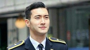Kampanye Anti Bullying, Ini Pesan Siwon Super Junior