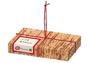 Kit Kat Jual Cokelat dalam Kemasan Kotak Sushi Kuno di Gerai  Yatai