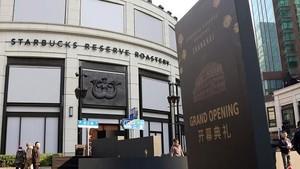 Wow! Tiap 15 Jam, Ada 1 Gerai Starbucks Dibuka di China