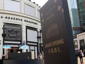 Sarapan Pisang hingga Ada 1 Gerai Starbucks yang Tiap 15 Jam Dibuka di China
