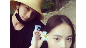 Cantiknya Undangan Pernikahan Taeyang BIGBANG-Min Hyo Rin