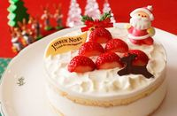 Ini Dia Ragam Kue Unik untuk Natal yang Spesial dari Portugal hingga Jepang (2)