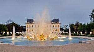 Mewahnya Rumah Termahal di Dunia yang Dibeli Pangeran Arab