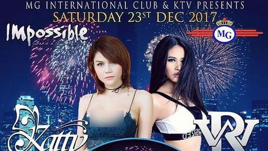 Izin MG International Dicabut, DJ Seksi ini Batal Tampil