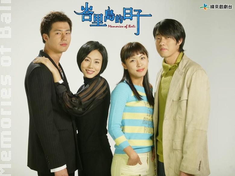 Drama Korea Memories in Bali akan Di-remake pada 2018?