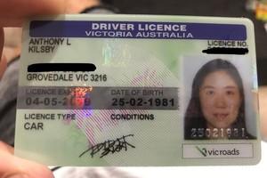 Pria Ini Kaget Dapat SIM, Fotonya Malah Gambar Cewek