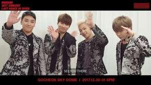 Bang Bang Bang! Kemeriahan Konser Bigbang di Indonesia