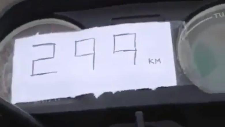 Lucu, Kecepatan 299 Km/jam Kok Jalannya Pelan? Foto: Pool (Instagram)