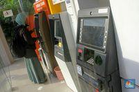 Canggihnya ATM Zaman Now, Bisa Ngapain Saja?
