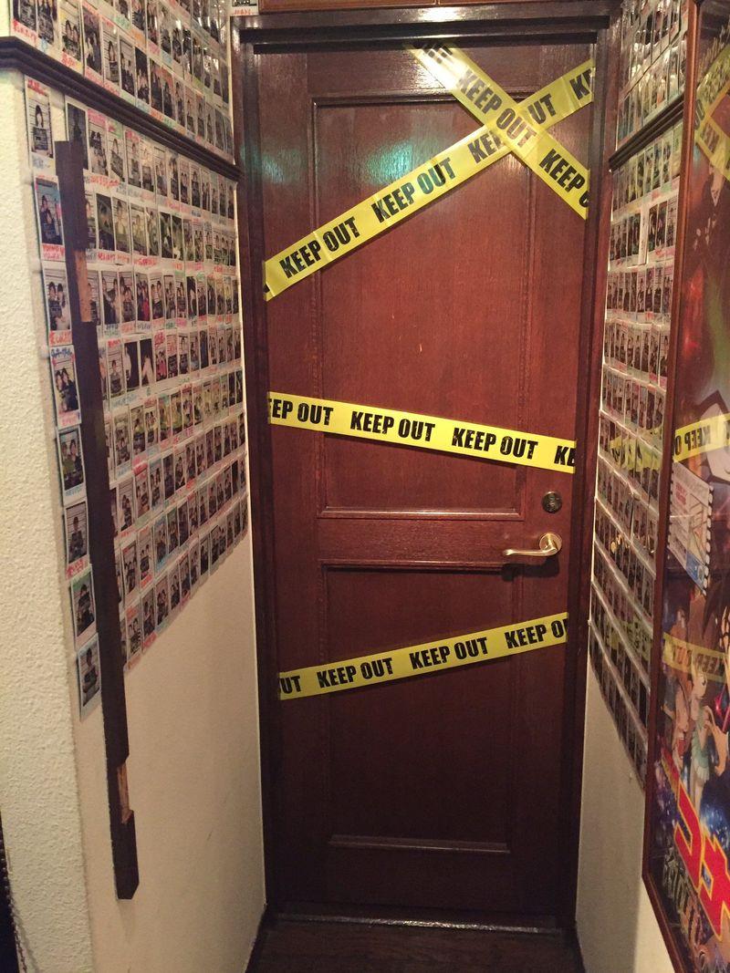 Tempat ini berada di Tokyo, Jepang namanya Detective Bar Progrees. (Detective Bar Progrees)