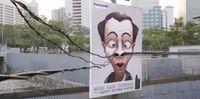 Iklan Merek Teknologi Makin Kreatif