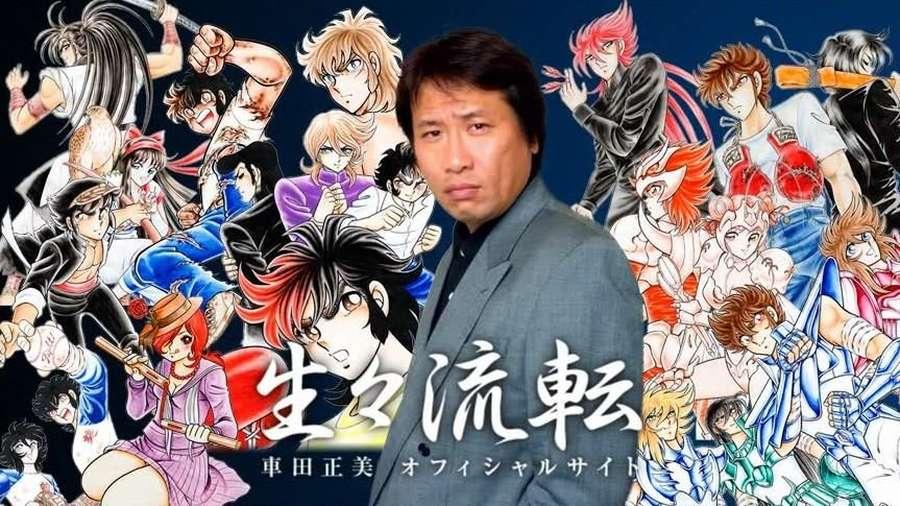 Suka Baca Manga? Kenalan dengan Para Penciptanya Yuk!