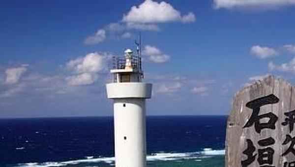 Destinasi lainnya yang juga populer dari Ishigaki adalah Mercusuar Hirakubo. Ini jadi salah satu spot untuk melihat hamparan laut Ishigaki yang keren (Ishigaki-japan.com)