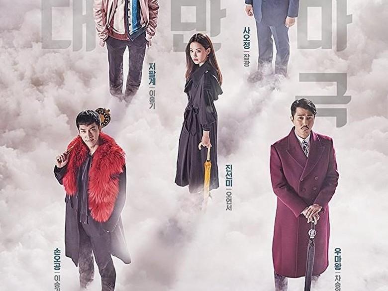 Deretan Kontroversi Hwayugi, Drama Comeback Lee Seung Gi