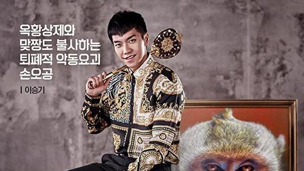 Deretan Kontroversi 'Hwayugi', Drama Comeback Lee Seung Gi