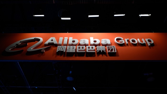 Ilustrasi Alibaba. Foto: Getty Images