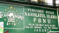 PBNU Tetapkan 1 Ramadhan 1442 H Jatuh pada Selasa 13 April 2021