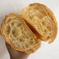 Uniknya Hybrid Pastry 'Croncha', Paduan Croissant dan Concha
