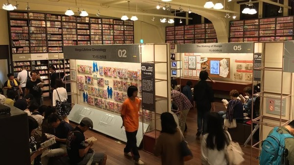 Museum ini juga sering mengadakan pameran komik dengan beragam tema yang unik dan asyik. Untuk masuk museum, kamu hanya perlu membayar 800 Yen (sekitar Rp 100 ribu) (tim.buktu.usa/Instagram)