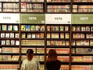 Foto: Museum di Kyoto Isinya Ribuan Manga dan Komik