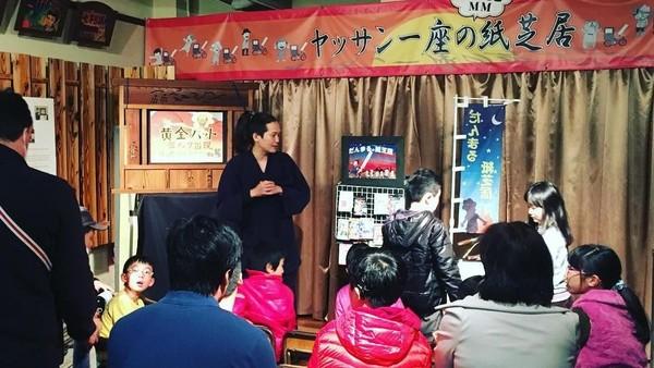 Selain membaca komik, pengunjung juga bisa menikmati pertunjukan Kamishibai, pertunjukan gambar bercerita. Pendongeng nantinya menggunakan kertas gambar yang terus berganti sesuai dengan ceritanya (masayukikita/Instagram)