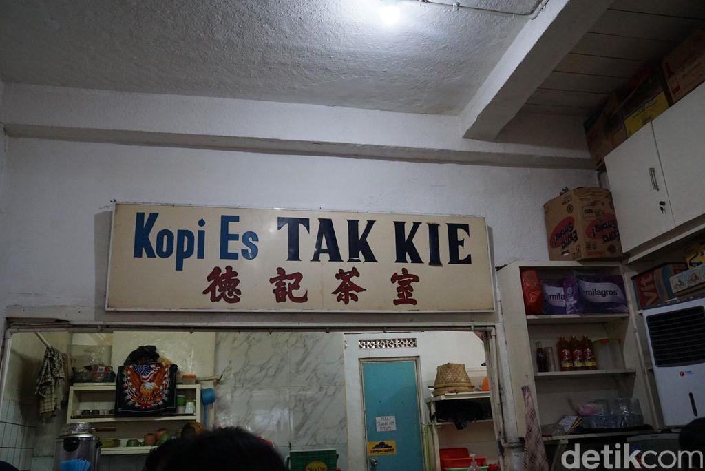 Kedai Kopi Tak Kie