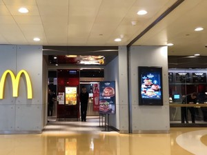 Ini Dia Gerai McDonalds Termewah di Dunia!