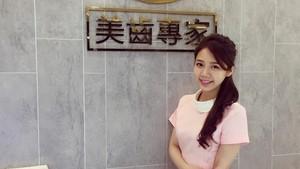 Foto: Gaya Traveling Asisten Dokter Gigi Cantik yang Lagi Viral