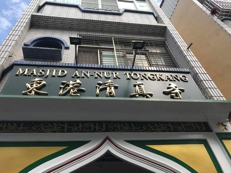 Masjid dan Shelter Pekerja Migran RI Dibangun di Taiwan