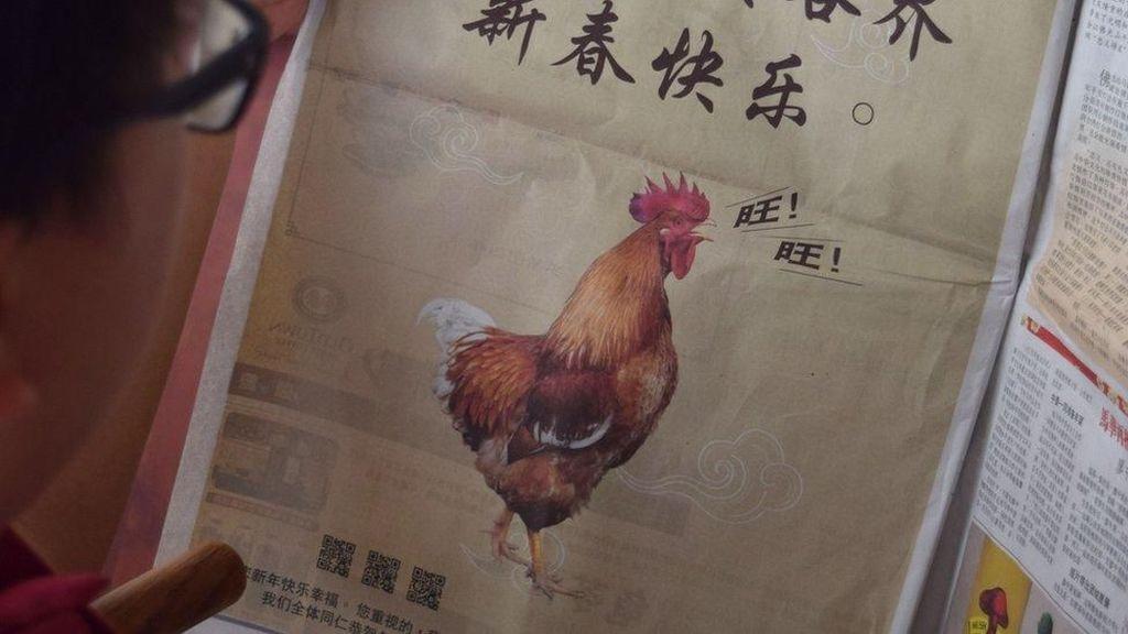 Malaysia Minta Maaf Atas Ucapan Imlek Bergambar Ayam Berkokok