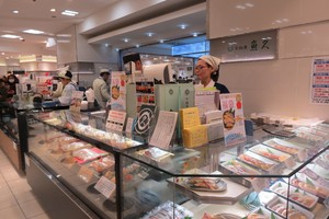 Tips Makan Murah di Jepang Untuk Backpacker
