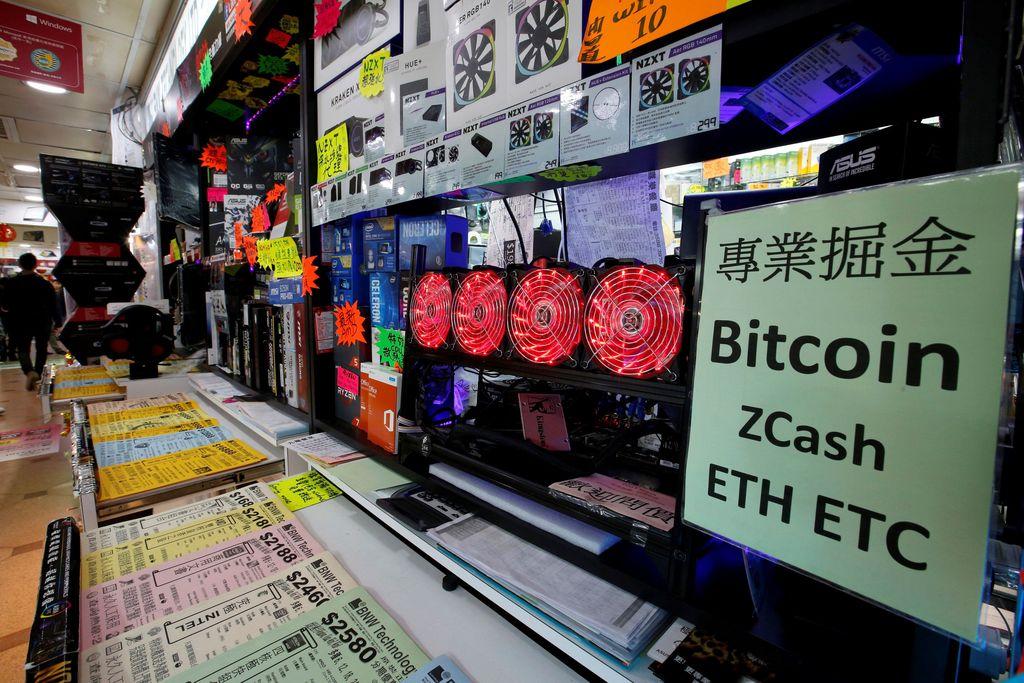 Toko alat bitcoins coral betting history