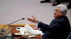 Naftali Bennett Jadi PM Israel, Begini Reaksi Palestina dan Hamas
