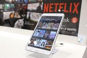 Demi Konten, Netflix Mau Tambah Utang Rp 20,8 Triliun