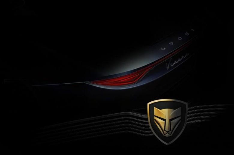 Teaser supercar listrik dari China. Foto: Istimewa