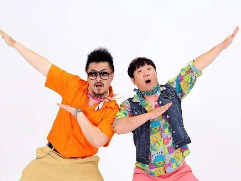 7 Tahun Jadi MC, Jung Hyung Don dan Defconn Hengkang dari Weekly Idol