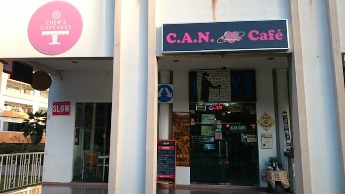 Berada di salah satu ruko di pojok jalan Liang Seah, C.A.N Cafe memiliki nuansa vintage klasik yang membawa setiap pengunjungnya kembali ke tahun 50an. Foto: Istimewa