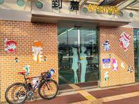 Di pintu kedatangan yang ada siluet Conan dan Ran (roki_sorriso/Instagram)
