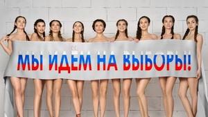Bikin Iklan Pilih Capres Rusia, Para Model Berfoto Bugil