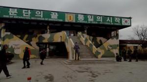 Foto: Mau Lihat Perbatasan Korea Utara?