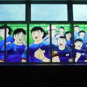 Sugoi! Ada Captain Tsubasa di Video Perkenalan Pemain Ini