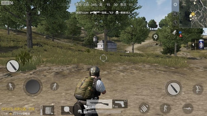 Game PUBG Mobile. Foto: internet