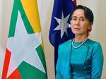 Video: Penghargaan HAM Suu Kyi Dicabut Amnesty International