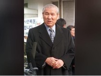 Mantan Presiden Korsel Roh Tae-Woo Meninggal di Usia 88 Tahun