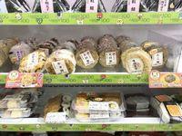 Nyamm! Ada Onigiri Takoyaki dan Okonomiyaki yang Sedap Mengenyangkan