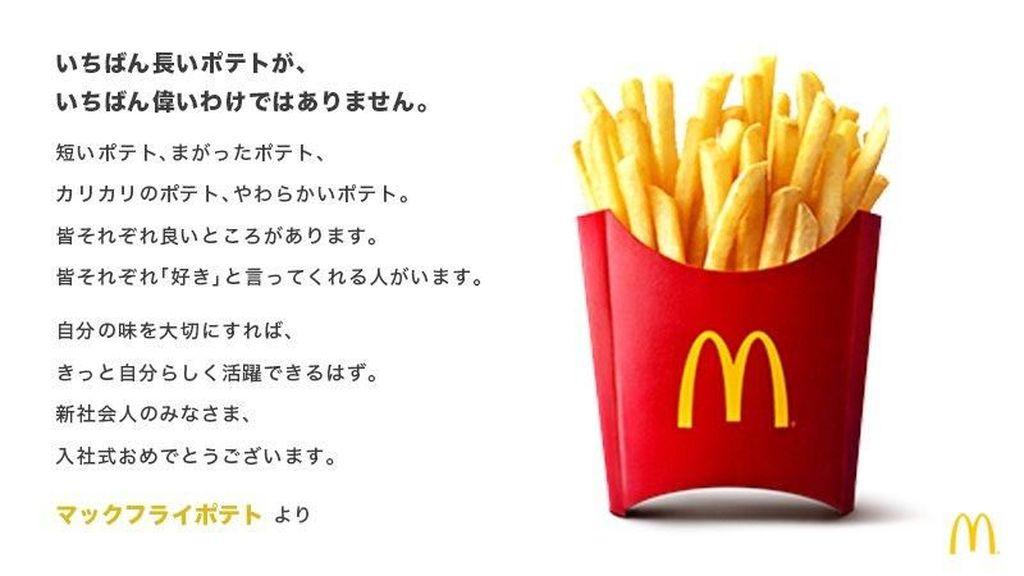 Makeup Artist Dandan Terinspirasi dari McDonalds, Hasilnya Cantik Banget