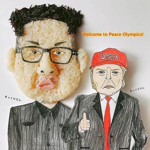 Begini Jadinya Jika Kim Jong Un dan Pangeran Harry Diwujudkan Dalam Nasi Kepal!