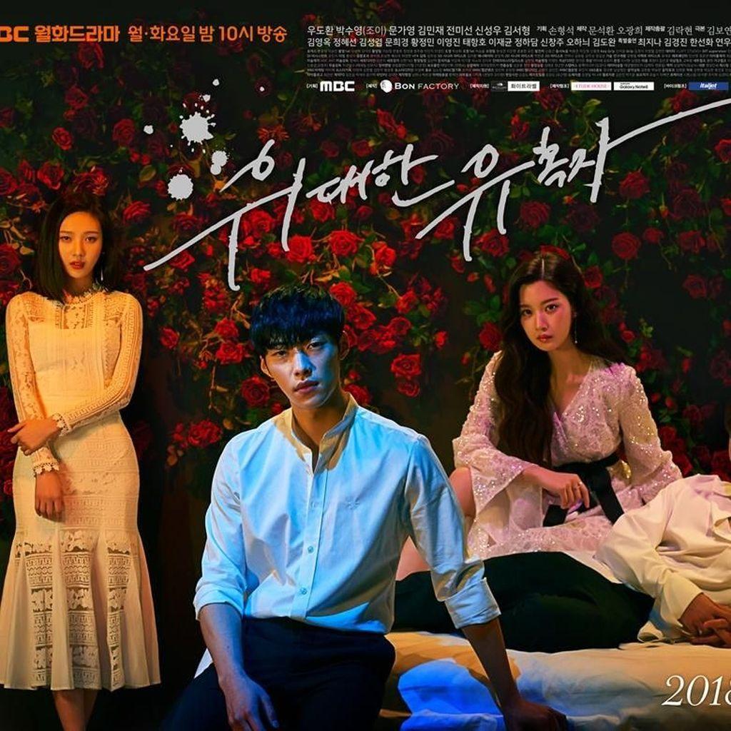 Great Seducer K-Drama dengan Rating ke-2 Terendah Sepanjang Sejarah
