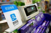 Layanan dompet digital Alibaba, Alipay